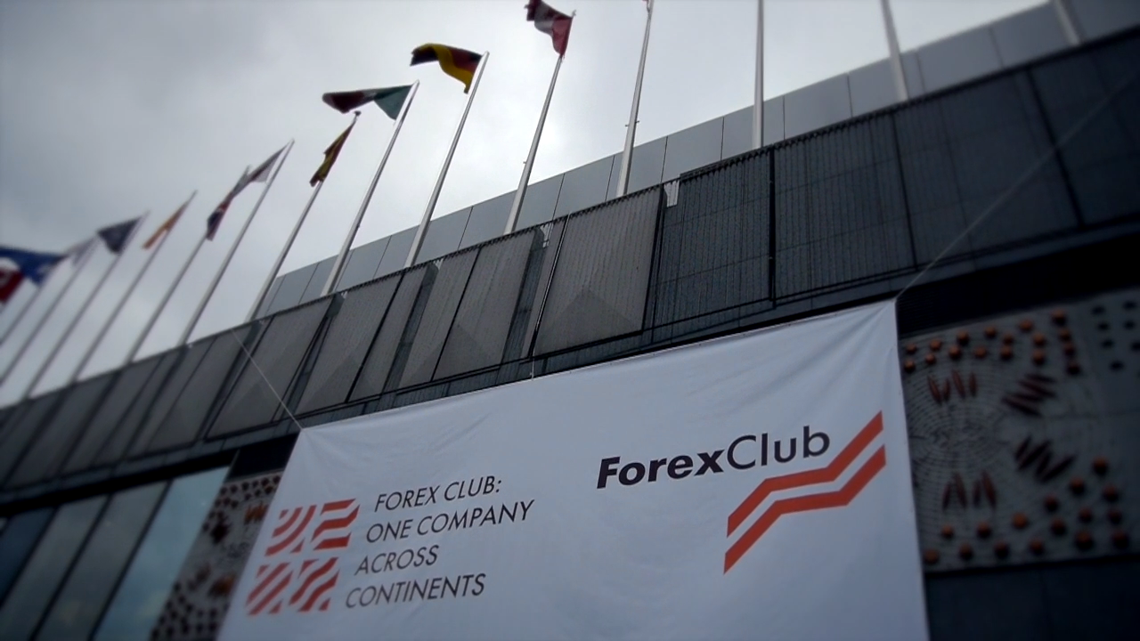 Ролик о конференции FOREX CLUB