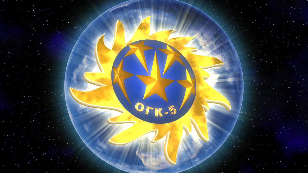 ОАО «ОГК-5»