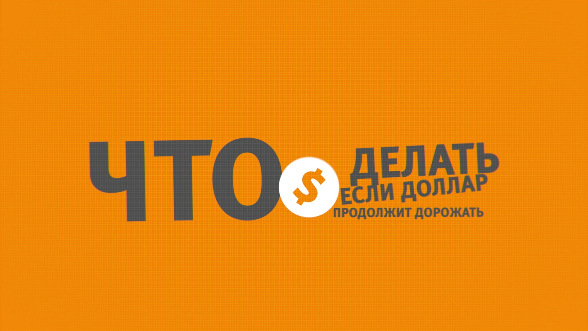 ams_2020-11-12-08h11m19s088